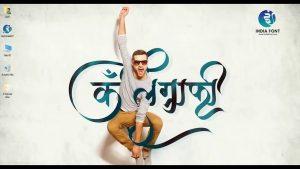 Download India Font V2 Activation Key With Keygen Free Download